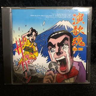 演歌魂-ENKA BEST- CD(演歌)