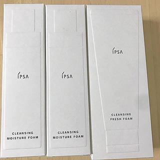 イプサ(IPSA)のイプサ  洗顔セット  クレンジングフォーム(洗顔料)