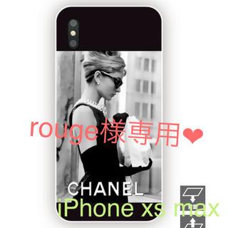携帯ケース(iPhoneケース)