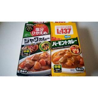 ハウスショクヒン(ハウス食品)のハウス食品 カレールー 6箱(調味料)