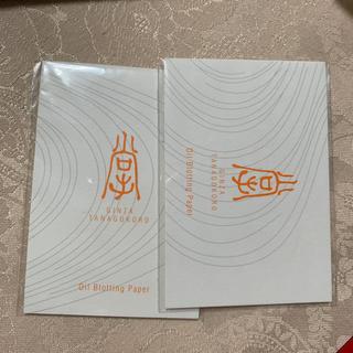 銀座たなごころ あぶらとり紙2セット(その他)