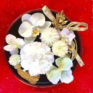 白無垢 にも ダリア と 胡蝶蘭 髪飾り 選べる タッセル とオマケの リボン(その他)