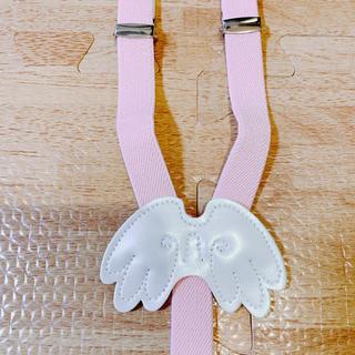 サスペンダー エンジェル ピンク ベルト 新品未使用 キッズ 女の子 天使の羽(ベルト)