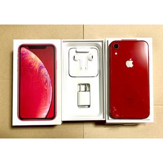 iPhone - iPhone XR 64GB  新品 レッド