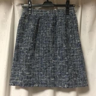 イエナ(IENA)のイエナ ツイードスカート(ひざ丈スカート)
