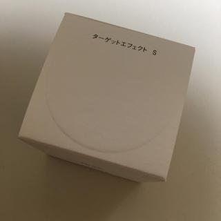 イプサ(IPSA)のターゲットエフェクト 新品 未開封 クリーム 美肌 マキア  美的 VOCE(フェイスクリーム)