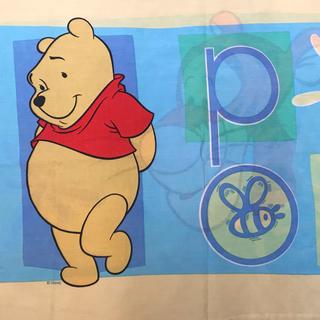 ディズニー(Disney)のa-55 プーさん ピローケース ビンテージシーツ(生地/糸)