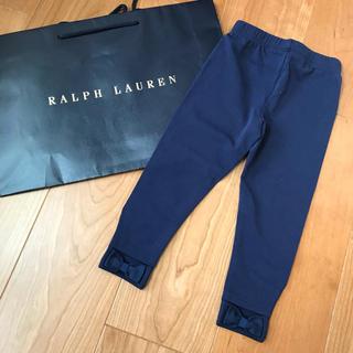Ralph Lauren - ほぼ未使用 美品 ラルフローレン レギンス かかとにリボン 100 3T