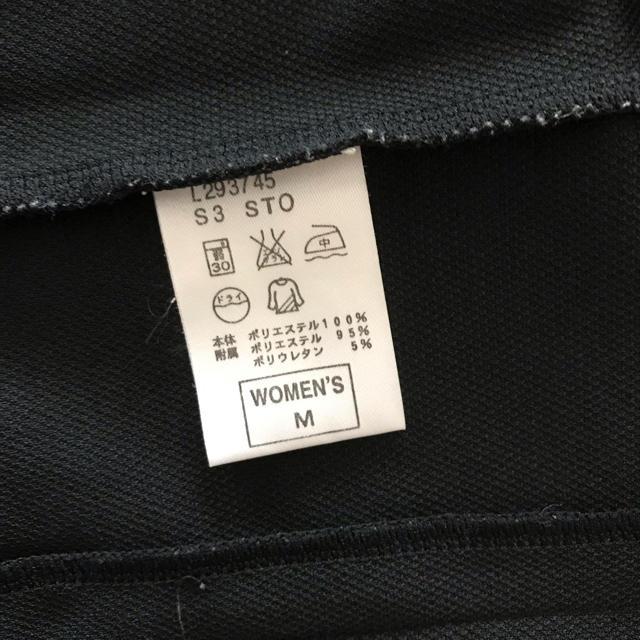 NIKE(ナイキ)ののん様専用  4/1まで  [レディース M ] NIKE ジャージ上 レディースのトップス(その他)の商品写真