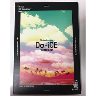 ダイス(DICE)のDa-iCE 写真集(ミュージシャン)