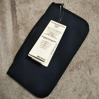 MUJI (無印良品) - ★新品★ 無印良品パスポートケースクリア ポケット付き【黒】