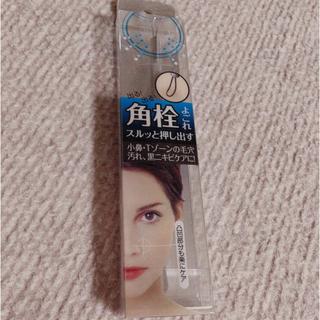 プッシャー 角質毛穴ケア 計2本(その他)
