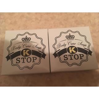 オルビス(ORBIS)のK-STOPボディケアソープ(脱毛/除毛剤)