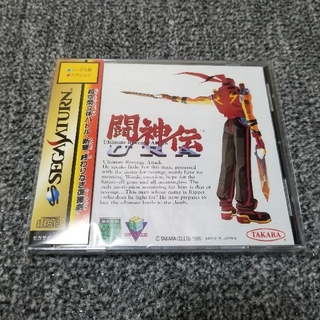 セガ(SEGA)のセガサターン  闘神伝URA(家庭用ゲームソフト)