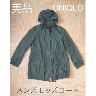 ユニクロ(UNIQLO)の【UNIQLO】メンズモッズコート(モッズコート)