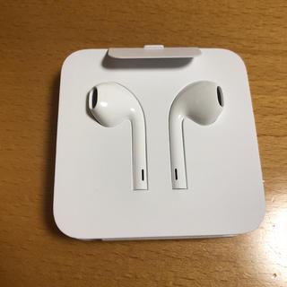 Apple - iPhone8 純正イヤホン