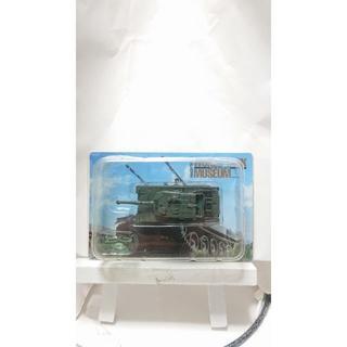 ワールド タンク ミュージアム 陸上自衛隊90式戦車(ミリタリー)
