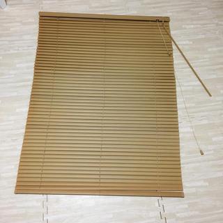 ブラインド  木目調 カーテンレール対応 二個セット (ブラインド)