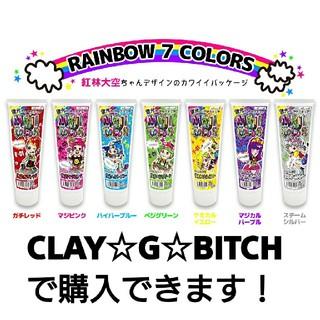 【送料無料】2つ👉¥1080/スチームシルバー+マジカルパープル (カラーリング剤)
