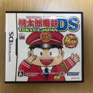 DS桃太郎電鉄DS(携帯用ゲームソフト)
