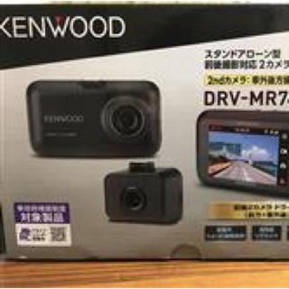ケンウッド(KENWOOD)の2カメドライブレコーダー DRV-MR740①(セキュリティ)