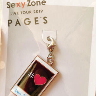 セクシー ゾーン(Sexy Zone)のSexyZone PAGES 宮城限定チャーム ♡(アイドルグッズ)