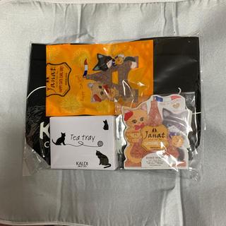 カルディ(KALDI)のカルディ 猫の日バッグセット(トートバッグ)