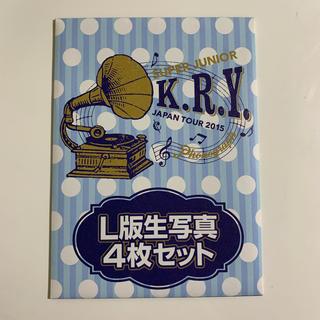 スーパージュニア(SUPER JUNIOR)のSUPER JUNIOR-K.R.Y(アイドルグッズ)