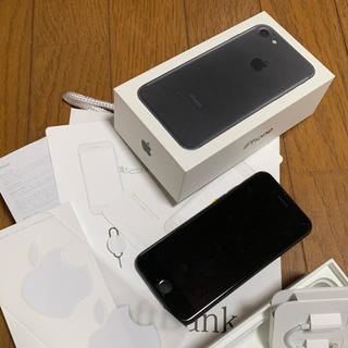 Apple - iPhone 7 Black 128 GB Softbank