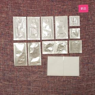 イプサ(IPSA)のイプサ サンプル(サンプル/トライアルキット)