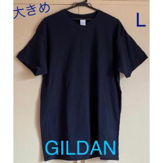 ギルタン(GILDAN)のメンズTシャツ  新品    ギルダン  Tシャツ世界シェアNo. 1(Tシャツ/カットソー(七分/長袖))
