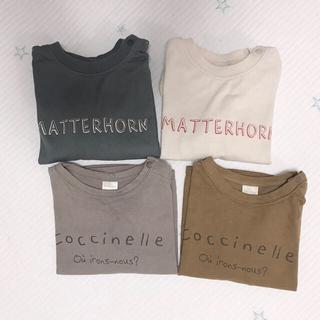 しまむら - teteatete Tシャツセット