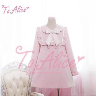 トゥアリス(To Alice)のto Alice ピンク色ハートリボンコート(ピーコート)