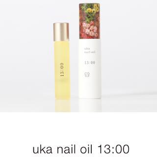 コスメキッチン(Cosme Kitchen)のuka nail oil 13:00(ネイルケア)