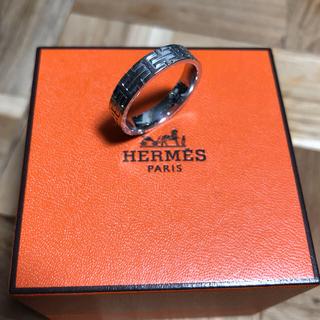 エルメス(Hermes)のエルメス キリムリング ヴィンテージ(リング(指輪))