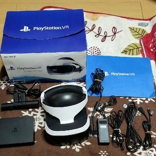 プレイステーションヴィーアール(PlayStation VR)のPSVR 本体 CUHJ-16003 (家庭用ゲーム本体)