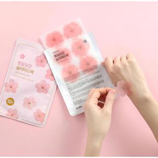 エチュードハウス(ETUDE HOUSE)の韓国限定 桜パック 韓国コスメ ピンク インスタ 12枚入り フェイスマスク(パック / フェイスマスク)
