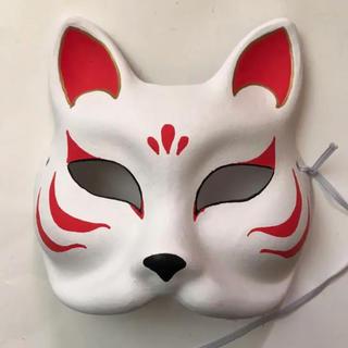 狐 お面 15(小道具)