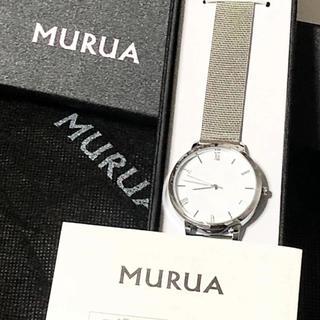 ムルーア(MURUA)の新品 未使用 ムルーア 腕時計 ノベルティ シルバー メッシュ(その他)