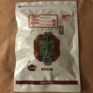 ティーライフ ダイエットプーアル茶 35個入(健康茶)