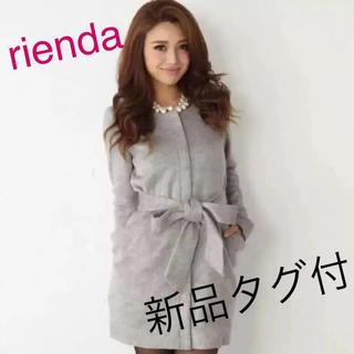 rienda - 定価16200円❤️【新品タグ付】riendaシャギーコート♡
