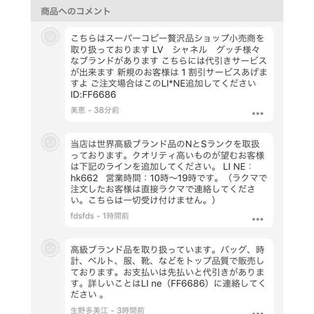 68eb124858bf CHANEL - ラクマ事務局のスタッフ様への通販 by スターティンクル ...