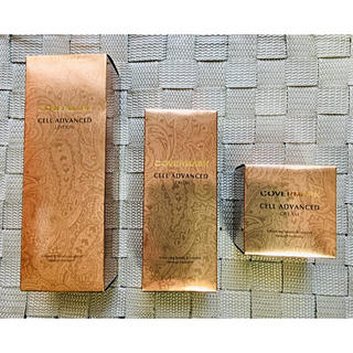 カバーマーク(COVERMARK)のカバーマークセルアドバンスト3点セット(化粧水 / ローション)
