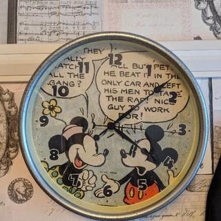 ディズニー(Disney)のディズニー掛け時計(掛時計/柱時計)