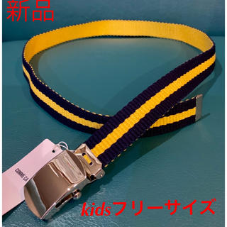 コムサイズム(COMME CA ISM)の【新品】コムサイズム kids フリーサイズベルト 黄✖︎ネイビー定価¥3132(ベルト)