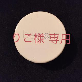 コスメキッチン(Cosme Kitchen)のrms アイカラー 【ルーナー】5mg(アイシャドウ)