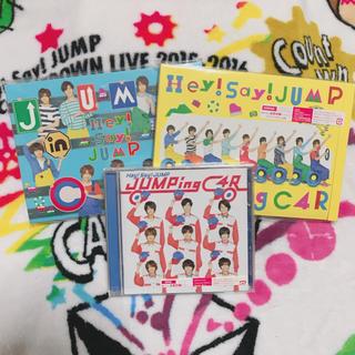 ヘイセイジャンプ(Hey! Say! JUMP)のJUMPing CAR 3形態セット(アイドルグッズ)