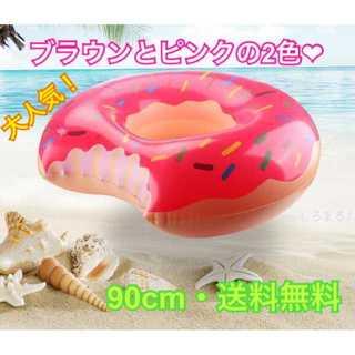 【GW早割セール!!】大人気 浮輪 フロート ドーナツ 90cm ゆったりサイズ(マリン/スイミング)