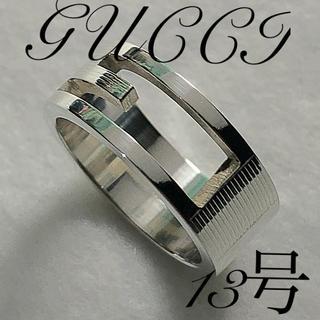 Gucci - 美品 GUCCI 指輪 13号