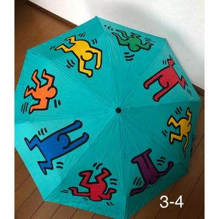 雨傘 子供(傘)
